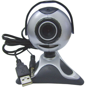 Webcam como camera de segurança